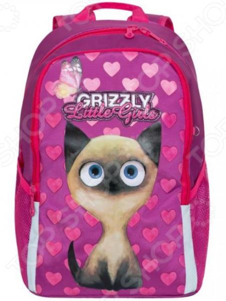 Рюкзак школьный Grizzly RG-969-1/2