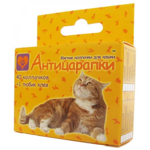 фото Колпачки на когти для кошек Барбос «Антицарапки»