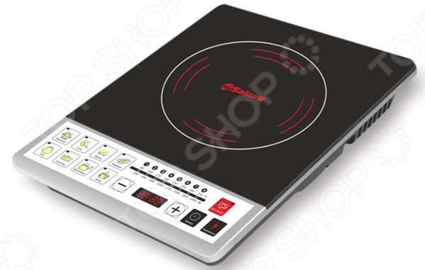 цены на Плита настольная индукционная Sakura SA-7153C в интернет-магазинах