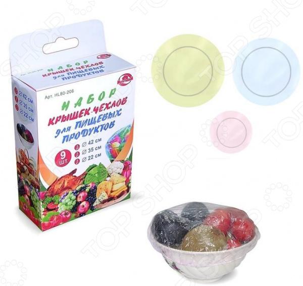 Набор крышек-чехлов для пищевых продуктов Мультидом HL80-206