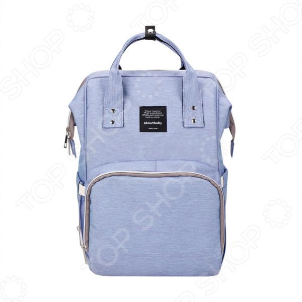 Рюкзак для мам YRBAN