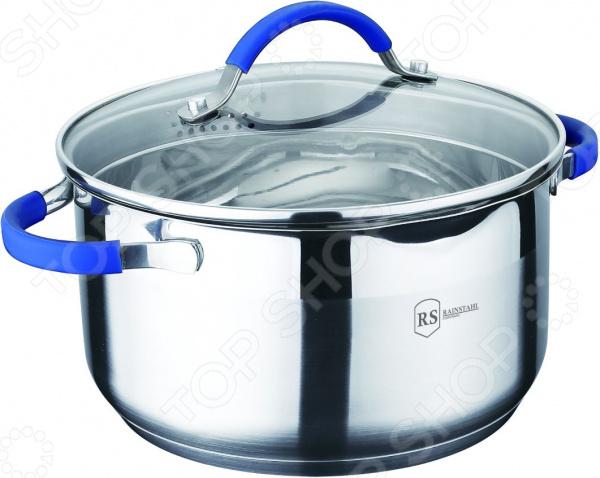 Кастрюля Rainstahl RS\SP 2105 набор кухонной посуды rainstahl rs 1086