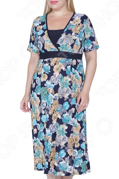 Платье Лауме-Лайн «Мечтательная красотка»