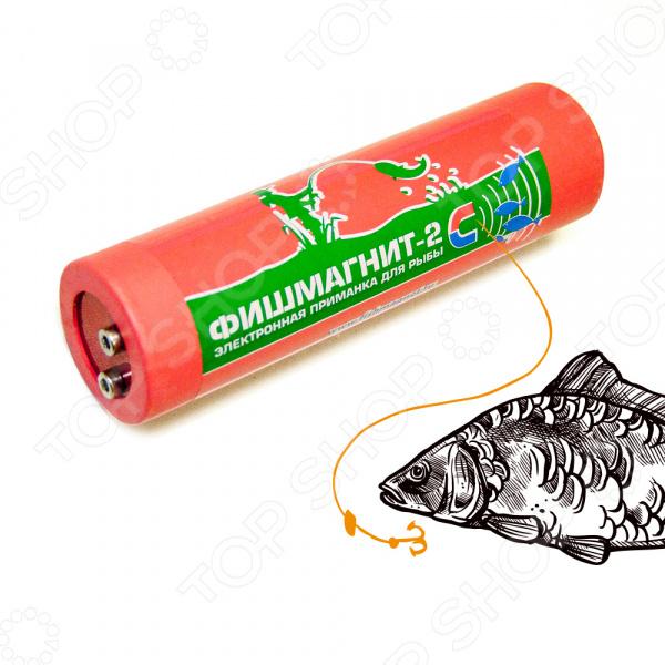 Приманка для рыбы электронная «Супер улов»