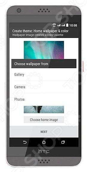 Смартфон HTC Desire 630 Dual Sim 16Gb аксессуар защитная пленка luxcase for htc desire 626 626g dual sim 626g dual sim 628 антибликовая 53113