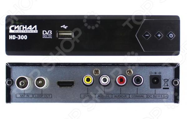 Ресивер СИГНАЛ HD-300 1