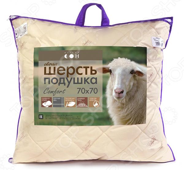 Zakazat.ru: Подушка Мягкий Сон «Овечья шерсть». Тип ткани: поликоттон