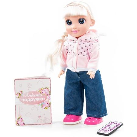 Купить Кукла POLESIE «Кристина на прогулке»