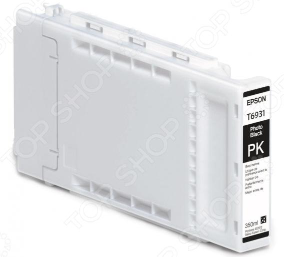 Картридж для фотопечати повышенной емкости Epson T6931 для SC-T3000/SC-T5000/SC-T7000 цена