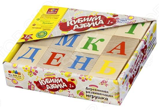 Кубики обучающие Alatoys «Азбука» КБА1200