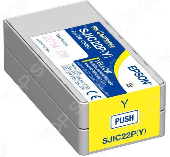 Картридж Epson SJIC22P для TM-C3500 continuous ink supply system ciss system sjic22p c3500 3510 3520 for epson colorwork tm c3500 c3510 c3520 color lables printer