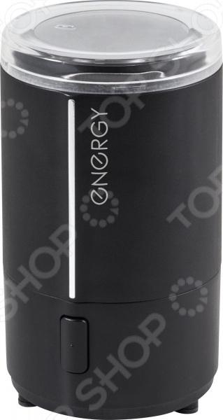 Кофеварка EN-107