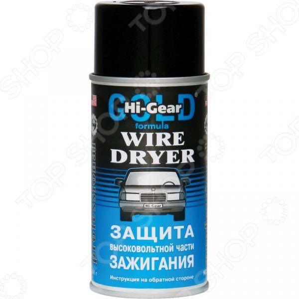 Вытеснитель влаги из системы зажигания и электропроводки Hi Gear HG 5507 салфетки hi gear hg 5585