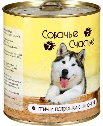 Корм консервированный для собак Собачье Счастье Птичьи потрошки с рисом полноценное и сбалансированное питание для вашего питомца. Рацион изготовлен из отборных ингредиентов и обогащен всеми необходимыми витаминами и минералами. Он полностью удовлетворяет потребность животных в энергии и легкоусвояемом белке. Корм не содержит в своем составе сои, консервантов, красителей, ароматизаторов и ГМО. Входящее в состав рациона, мясо птицы, является природным источником протеина, витамина А, витаминов группы В, фосфора и калия:  протеин является строительным компонентом мышечной ткани, благотворно влияет на развитие мозга;  витамины группы В положительно влияют на обменные процессы в организме белковый, углеводный и жировой ;  витамин А способствует улучшению зрения и поддержанию нормального состояния кожи и шерсти;  фосфор способствует укреплению костной и хрящевой ткани, препятствует развитию кожных заболеваний;  калий нормализует работу сердца. Состав: мясо птицы, субпродукты, рис, натуральная желирующая добавка, злаки не более 2 , соль, вода. Пищевая ценность: протеин 8 , жир 7 , углеводы 4 , зола 2 , клетчатка 1 , влажность 80 . Суточная норма: 25-35 грамм на 1 кг веса животного.