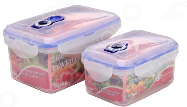 Набор контейнеров для продуктов Queen Ruby QR-8575