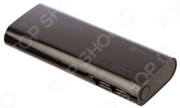 Аккумулятор внешний Media Gadget XPC-075 цена