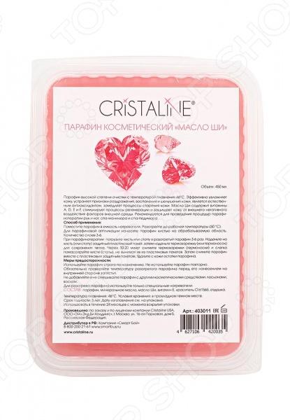 Парафин косметический Cristaline 403011 Масло ШИ