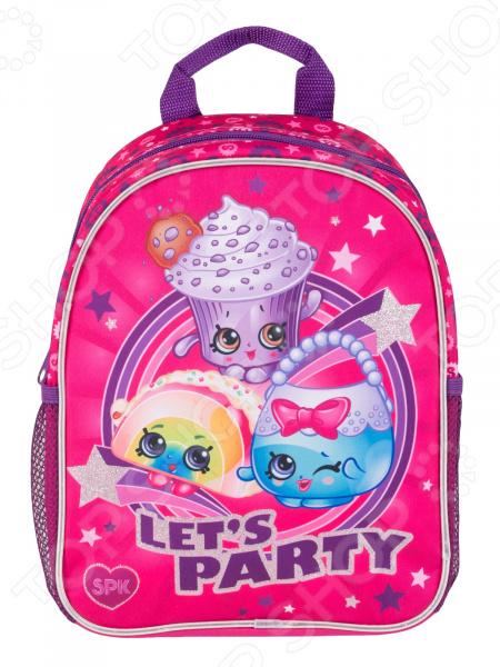 Рюкзак дошкольный Shopkins «Вечеринка»