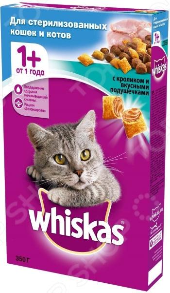 Корм сухой для стерилизованных кошек Whiskas Special с кроликом