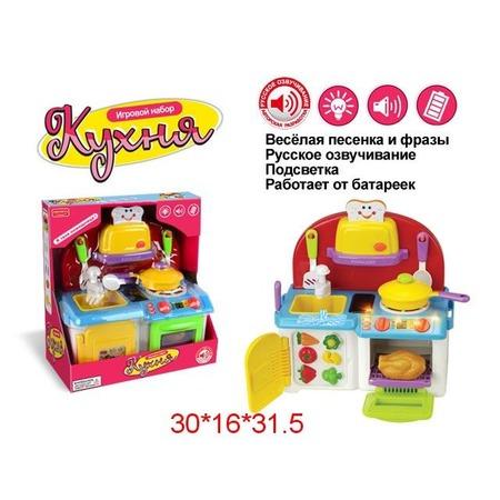 Купить Кухня детская Zhorya Х75729