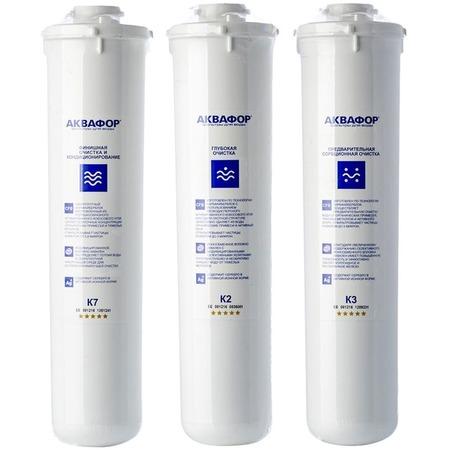 Купить Комплект модулей сменных фильтрующих Аквафор К 1-03-02-07