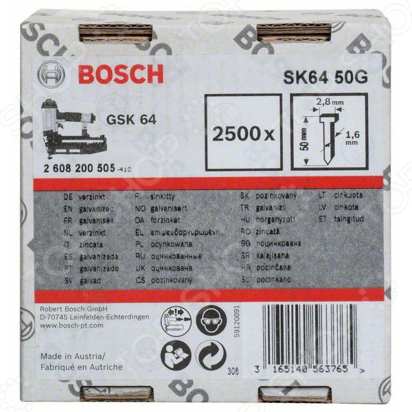 Набор штифтов с потайной головкой Bosch SK64 50G