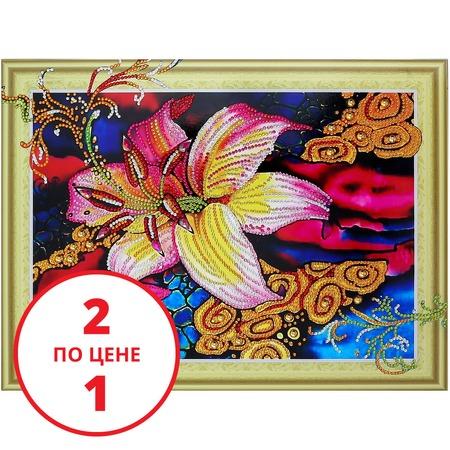 Купить Набор для творчества «Алмазная мозаика». Рисунок: «Золотая лилия»