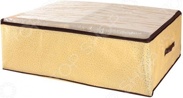 Кофр для хранения одеял и пледов EL Casa «Звезды». Цвет: бежевый