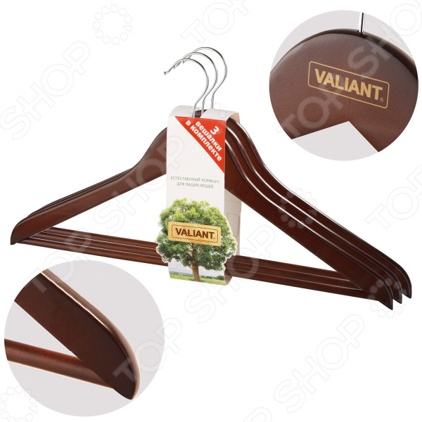 Набор вешалок-плечиков Valiant BR16601S
