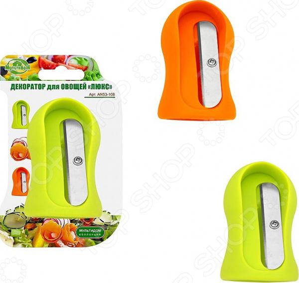 Декоратор для овощей Мультидом «Люкс» AN53-108. В ассортименте