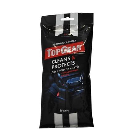 Купить Набор салфеток влажных для ухода за кожаными поверхностями Авангард TG-48237 Top Gear