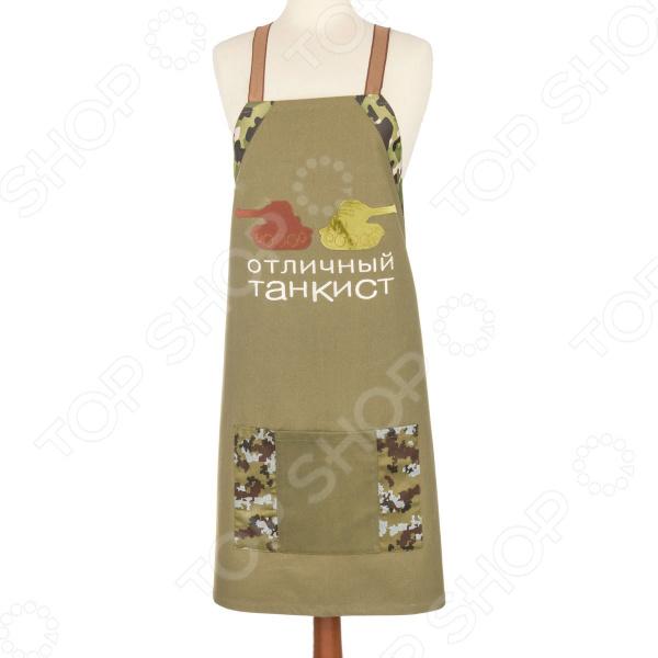 купить Фартук Santalino «Отличный танкист» 850-638-5