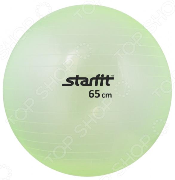 Мяч гимнастический Star Fit GB-105 гимнастический мяч star fit gb 105 55 см прозрачный