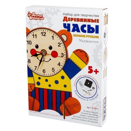 Купить Набор для творчества по дереву Десятое королевство «Часы своими руками: Медвежонок»