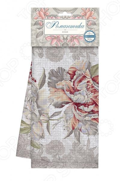 Полотенце вафельное Романтика «Душистый пион» полотенце вафельное 50 70 романтика розовый ноктюрн