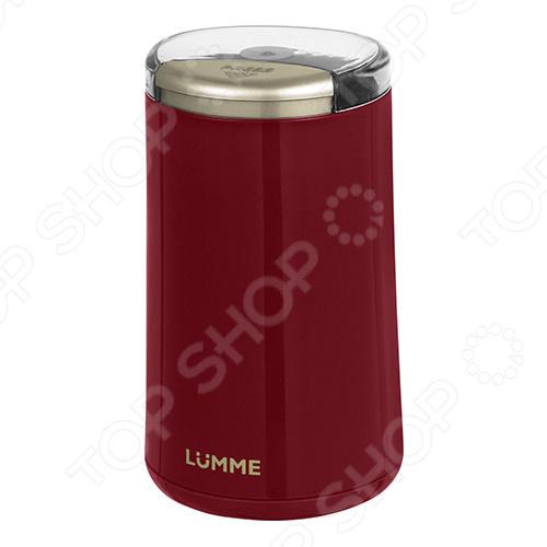 Кофемолка Lumme LU-2603