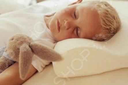 Подушка ортопедическая с функцией памяти Bradex «Здоровый сон» 3