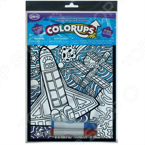 Раскраска с фломастерами Savvi ColorUps