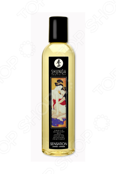 Масло массажное возбуждающее Shunga «Лаванда» лубрикант на водной основе swiss navy all natural гипоаллергенный 118 мл