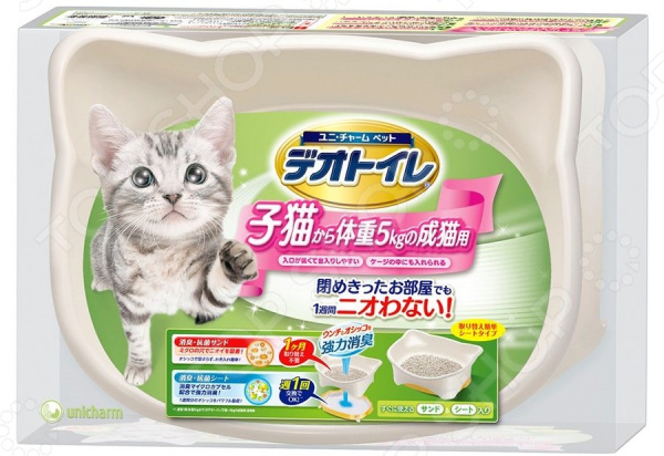 Биотуалет для котят Unicharm 612620 биотуалет separett villa 9020