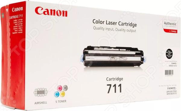 Картридж Canon 711Bk картридж sakura q6470a 711bk