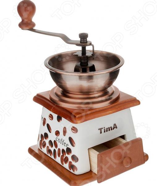 Кофемолка ручная TimA SL 073