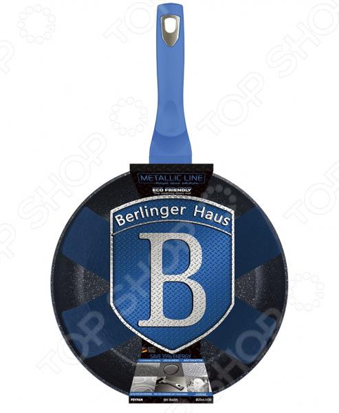 Сковорода Berlinger Haus Royal blue Metallic