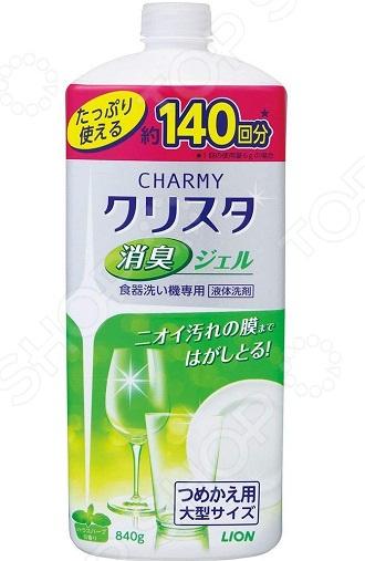 Жидкое средство для посудомоечных машин Lion Charmy с мятно-цитрусовым ароматом таблетки для посудомоечных машин prosper с ароматом зеленого яблока 600 г