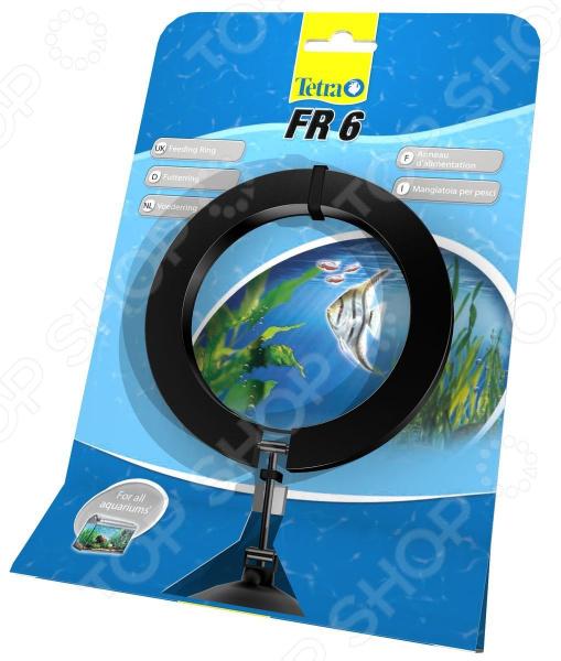 Кормушка-кольцо для рыб Tetra FR 6 кормушка deepriver лиман 3 6 35гр dm03 035 g06