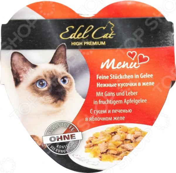 Корм консервированный для кошек Edel Cat Menu с гусем и печенью в яблочном желе