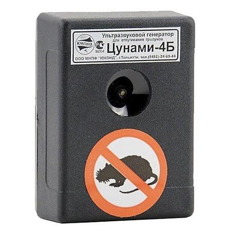 Купить Отпугиватель грызунов Цунами-4Б