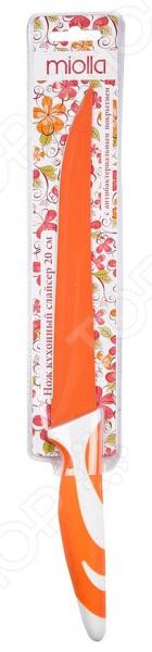 Нож Miolla слайсер «Оранжевый»
