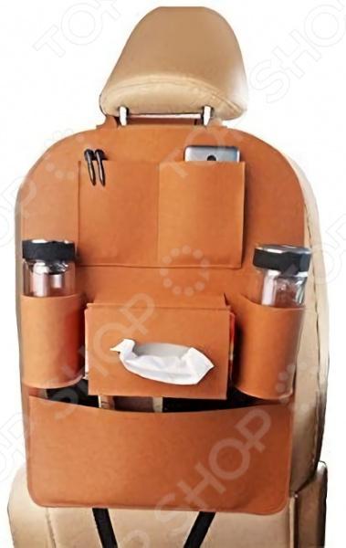 Органайзер на спинку автомобиля Multifunctional Seat Storage Bag    /