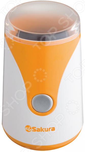 Кофемолка Sakura SA-6157